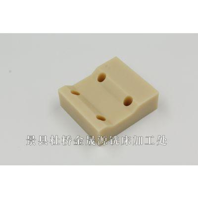 耐磨塑料块来图订做 含油尼龙垫块加工pca