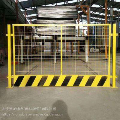 工地临边隔离护栏 临时隔断栏 工地临边防护栏