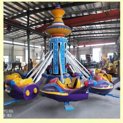 大型自控飞机游乐场设备户外游艺设施厂家