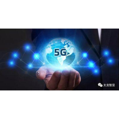 5G临时牌照即将发放?这对LED灯杆屏来说意味着什么?