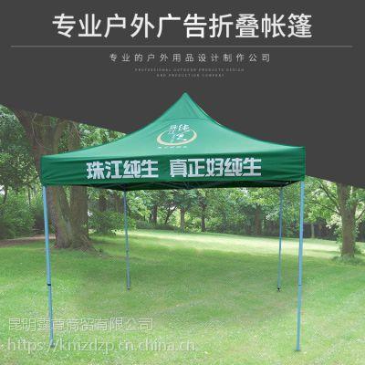 昆明折叠帐篷定做厂家 霆尊牌折叠帐篷行业的领军者 专业的广告印刷生产欢迎洽谈