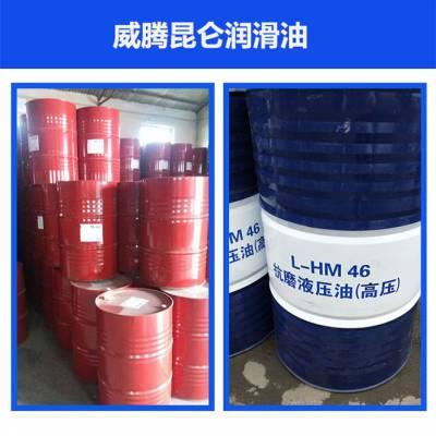 汽轮机油用途-河南省汽轮机油-河南威腾润滑油