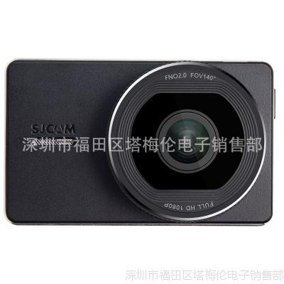 SJCAM行车记录仪 高清夜视迷你车载摄像DV记录仪 DASH版