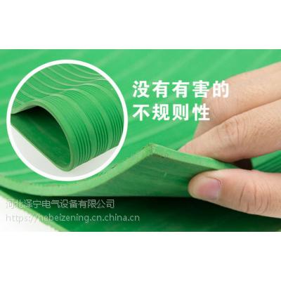 配电室5mm厚绝缘胶皮生产厂家,河北泽宁一站式采购,售后无忧,品质保障