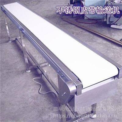 可变频300带宽皮带输送机专业生产 斜坡式输送机