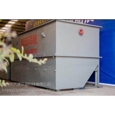 潍坊天源环保TY气体澄清一体化污水处理设备 平平流斜管一体机