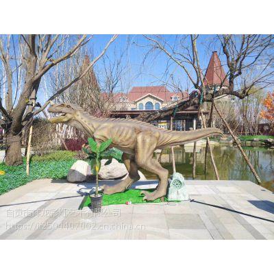 自贡祥龙出售100米活灵活现的电动仿真恐龙