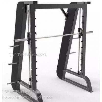 史密斯训练器深蹲卧推架多功能训练架健身房综合训练器