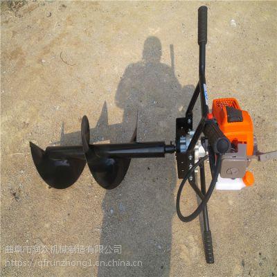 大功率四冲螺旋挖坑机 硬土质大口径打坑机 种树质保挖坑机