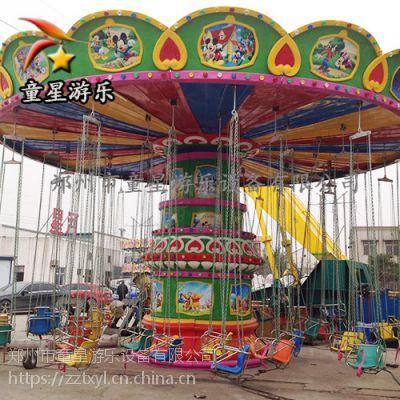 深圳豪华飞椅游乐场儿童游乐设备样式新颖