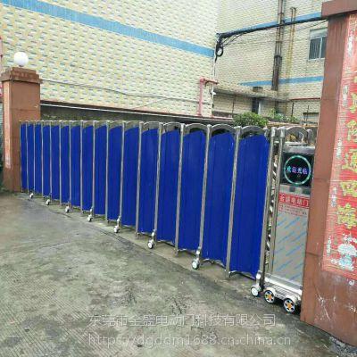 东莞市金盛电动门科技有限公司金属整套不锈钢铝合金电动伸缩门厂家价格