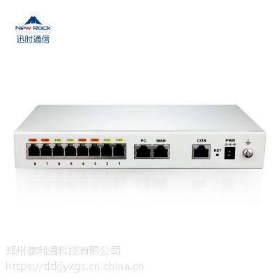 供应河南IP语音网关迅时MX8A小型企业集团电话系统语音接入网关