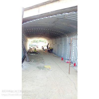 甘肃直径2米整装钢波纹管涵施工 法兰盘连接 钢制波纹管 高速道路通用管