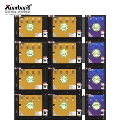 快霸(Kuarbaa) 油烟净化器6400风量UV光解厨房餐饮饭店工业除味设备机