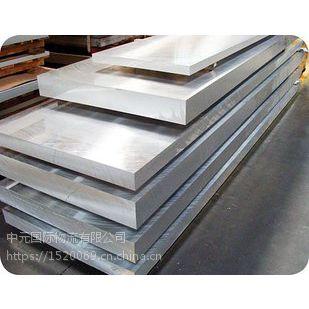 规避不锈钢板反倾销税