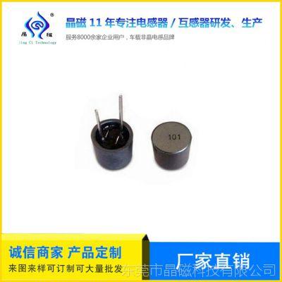 东莞晶磁 厂家生产工字电感 带屏蔽 套管 规格参数可定制