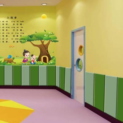 国学幼儿园专用墙裙软包壁画墙裙软包