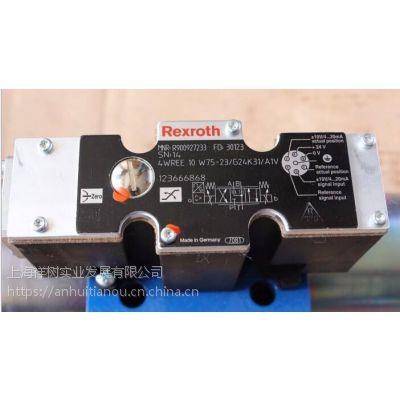 REXROTH驱动电机 R911312009 MSK101E-0200-NN-M1-AG2-NNNN