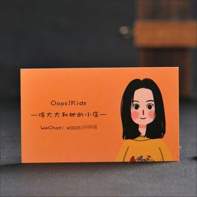 双面uv名片厂家-龙怡路名片厂家-加急名片制作印小猫