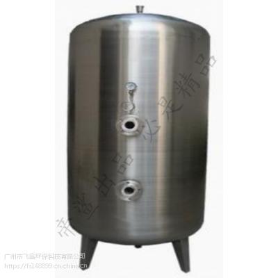飞鲨臭氧反应罐,不锈钢臭氧反应罐,臭氧消毒设备,臭氧杀菌器,臭氧过滤器
