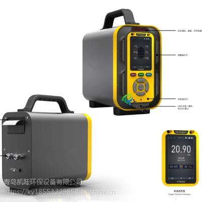 手提泵吸式综合烟气分析仪 凯跃KGH-90K型烟气检测仪