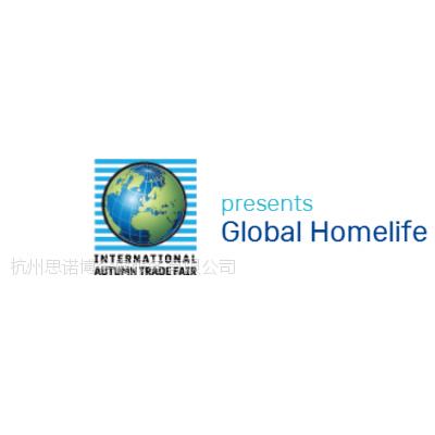阿联酋沙迦秋季商品贸易展会IATF - Global Homelife
