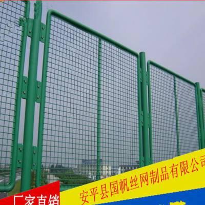 国帆防抛网厂家定做桥梁围栏网 公路镀锌防护网