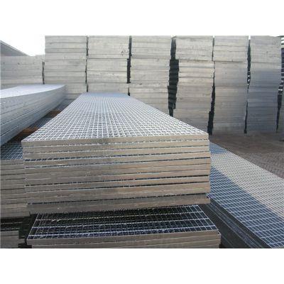 老厂直销钢格板、平台钢格板、不锈钢钢格板