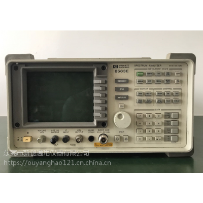 Agilent8563E频谱分析仪