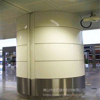 伊春包柱铝单板装饰供应商 异型铝单板规格