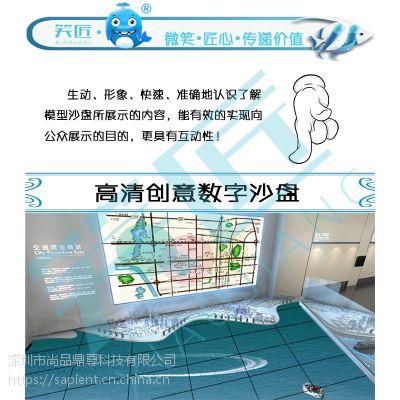 笑匠/地产混合沙盘LED动态路面水面显示动态区位图显示