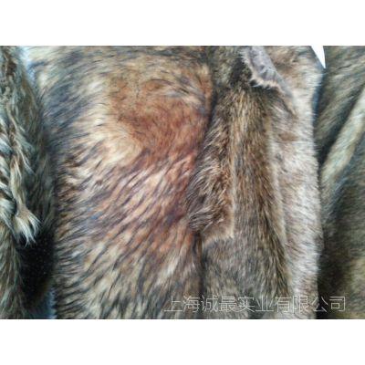 供应人造毛皮,人造假毛,人造长毛绒 仿动物毛 貉子毛毛