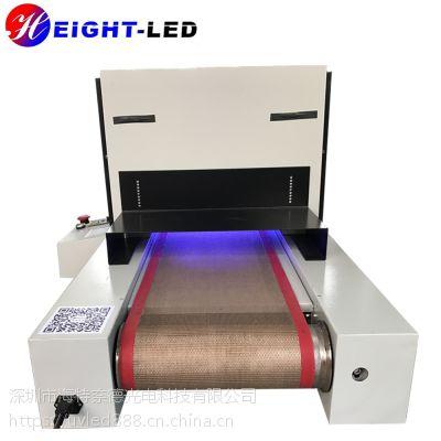 深圳海特奈德 UVLED固化机 桌面式HTLD-S396-300X30-365 厂家直销