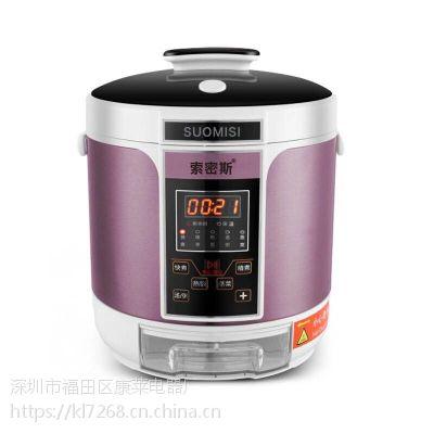 米饭脱糖仪 米饭食疗脱糖仪家用智能电饭煲米饭蒸汽脱糖养生煲
