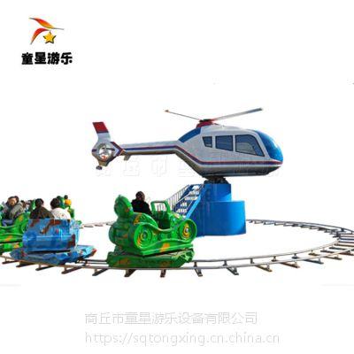 报价合理的户外儿童游乐设备飞机大战坦克商丘童星厂家优惠多多