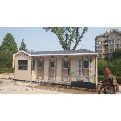 漯河环保移动厕所厂家