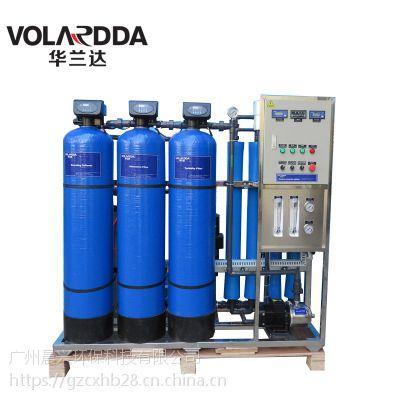 华兰达生产揭阳山泉水过滤器,纯水过滤设备 食品级别材质打造