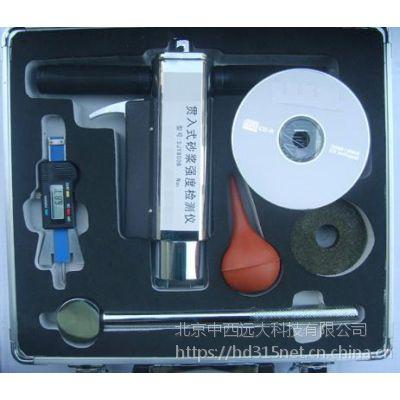 中西 贯入式砂浆强度检测仪(砂浆贯入仪) 型号:HC02-SJY800B库号:M308057