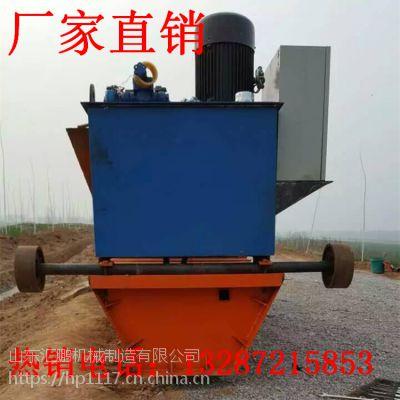 厂家直销现浇式渠道成型机 渠槽滑模机 山东汇鹏