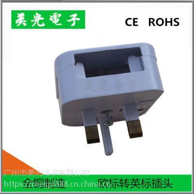 美转英电源插头 中转英两直头转三方脚转换器香港英标转接BS-5733