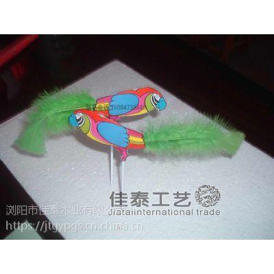 供应动物造型工艺牙签伞,饮品装饰