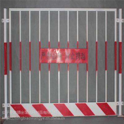 洞口坑边防护栏 红色护栏围挡 建筑工地隔离栏