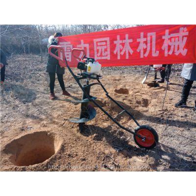 独轮式植树挖坑机多少钱一台?