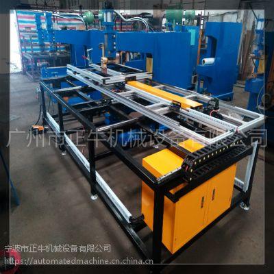 浙江宁波全自动XY轴网片排焊机 冰箱网片自动排焊机