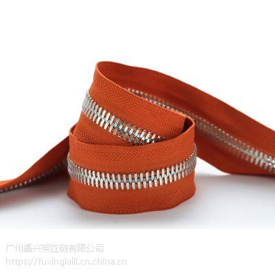 广州福兴莱拉链,生产金属、尼龙、树脂拉链、批发拉链