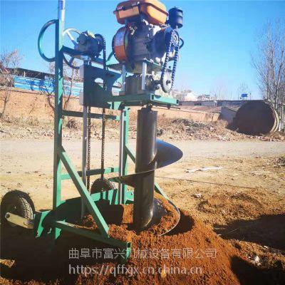 富兴牌果树施肥钻坑机 多功能栽树种树挖坑机 悬挂式立柱打眼机价格