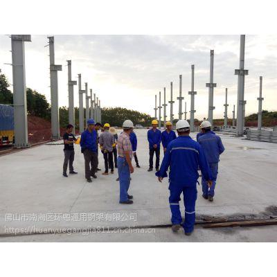 广东钢结构厂房Q235宝钢抗冲击性平台工程施工设计