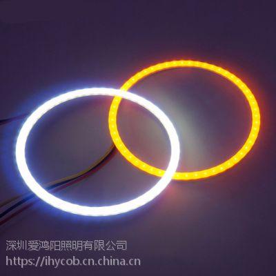 高端定制led直播补光灯主播美颜嫩肤cob光源高清柔光拍摄环形大光圈打光摄影神器