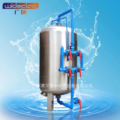 供应广旗牌地下水处理过滤设备 除铁锰黄泥水泥沙杂质过滤器