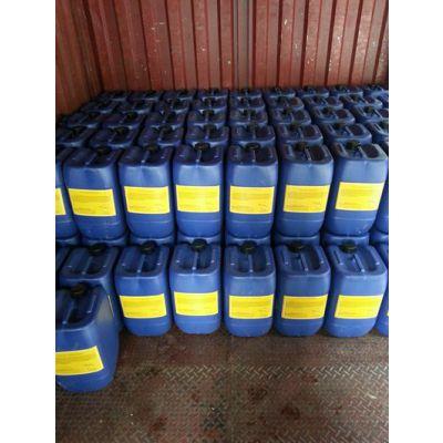 宇索化工YUSOL1020特种清洗剂(重油污)